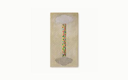 Untitled (cylinder)